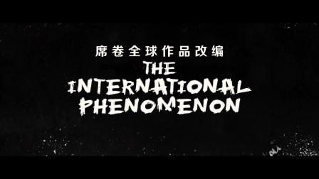 美版《死亡笔记》(2017)真人电影先导预告 @柚子木字幕组