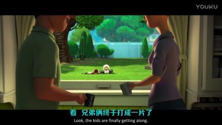 亚历克·鲍德温配音动画《宝贝老板》(2017)首发预告 @柚子木字幕组