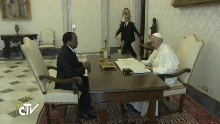 教宗方济各接见喀麦隆总统保罗‧比亚