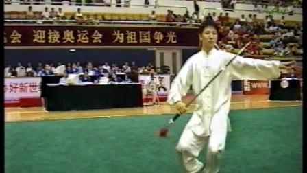 2001年第九届全运会武术套路比赛 男子太极剑 015 运动员