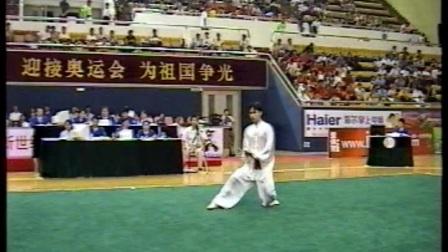 2001年第九届全运会武术套路比赛 男子太极剑 006 运动员