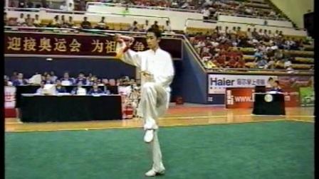2001年第九届全运会武术套路比赛 男子太极剑 011 运动员