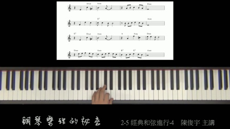 二胡独奏宋飞喜洋洋2陈俊宇_乐理基础知识_钢琴乐理的秘密17_二胡教程xa简单的二胡入门曲谱