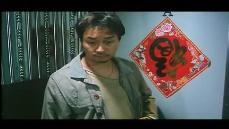 蓅暒娪.Return.of.the.Evil.Fox.1993.LDVDRip.HALFCD.cne