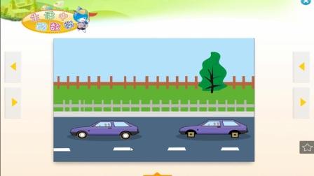 《车轮为什么是圆形的》小学数学通用-韩城市新城区第二小学-雷桂芳-陕西省首届微课大赛