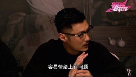 余文乐称被逼认爱王棠云,非以结婚为前提交往