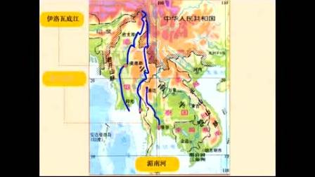 《东南亚——山河相间与城市分布》湘教版地理七下-渭南初级中学-王萍-陕西省首届微课大赛