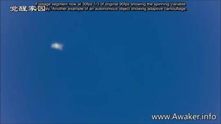 长方形UFO发光物2017年3月22日的图片