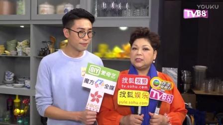 TVB《食平D》肥妈教月子餐,陈浩明称要去当陪月