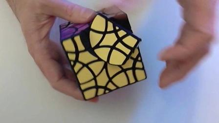 Andromeda Cube