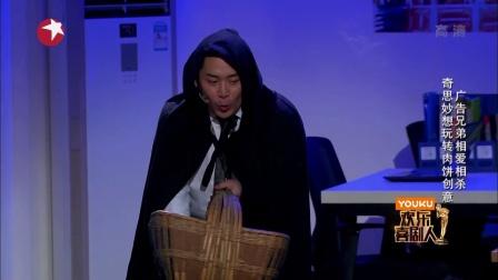 第04期:郭麒麟爆笑上演清宫戏