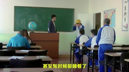 小明之学校称霸, 来者不善