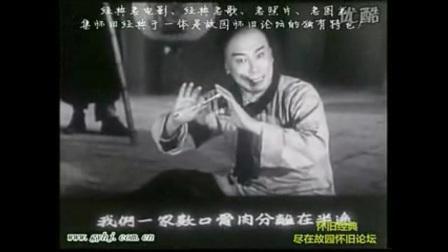北京曲剧 唱段标清