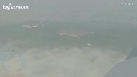 飞机中拍到的UFO的图片