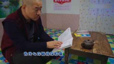 (26号周天上线)优酷版—乡爱CP!刘能广坤神情演绎张杰版《哥哥》
