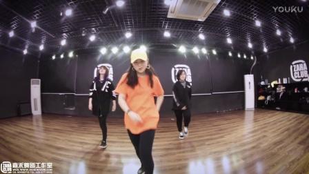 北京嘉禾舞社 紫竹桥店 面包老师MV课程视频 无限的我
