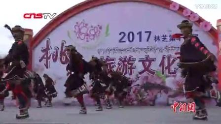 西藏林芝桃花节开幕
