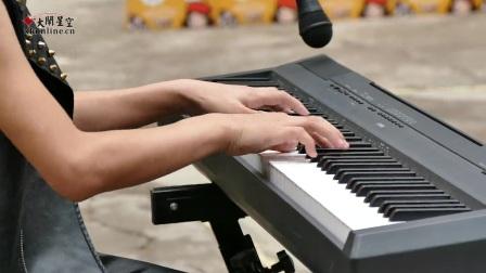 20170318林兰肖参加公益活动钢琴演奏《克罗地亚狂想曲》