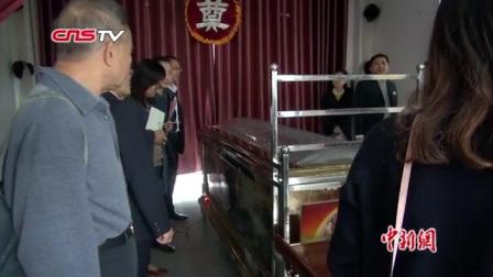"""广西30 名市民参观南宁殡仪馆 乐观体验""""人生终点站"""""""