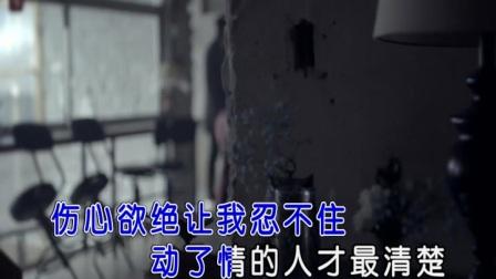 姜永-不哭 红日蓝月KTV推介