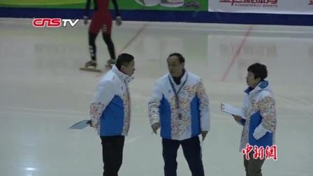 李琰满意中国短道速滑后备力量 开始遴选北京冬奥人才