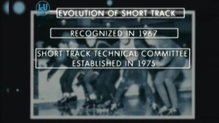 短道速滑进化史
