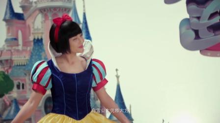 妈妈是超人2宣传片-马雅舒篇
