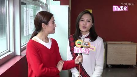 """TVB《爱‧回家之开心速递》观众反应热烈,众演员开""""满月派对""""庆祝"""