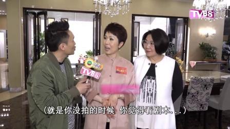 《溏心风暴3》开机,TVB最贵布景金碧辉煌气派十足