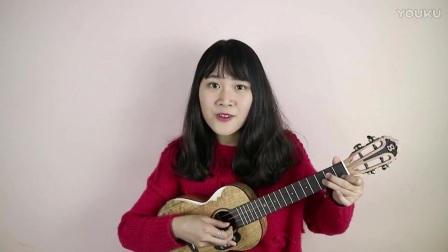 【BrightSun尤克里里】Ukulele弹唱 孤独的总和 - 弹客(视频用琴:Bright Sun 60 芒果木全单)