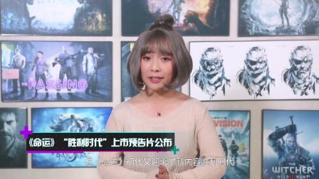 游戏快讯 暴雪宣布《星际争霸:重制版》将发布