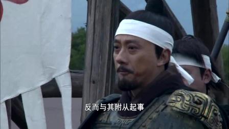 什么是枭雄 看曹操这战前动员演讲 兵士们都沸腾了