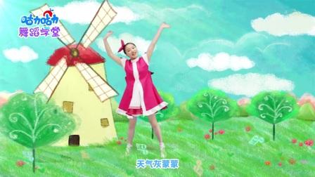 咕力咕力舞蹈学堂:舞蹈学堂:小白云