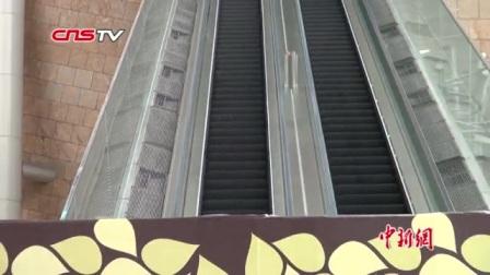 香港朗豪坊恐怖扶手电梯意外 或因牵引系统组件故障导致