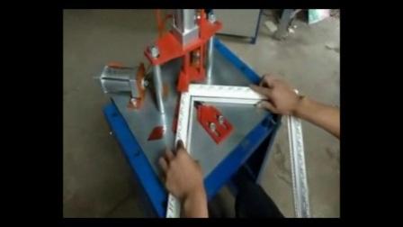 十字绣框打钉机器 温州市相框组角机厂家 拼角机器
