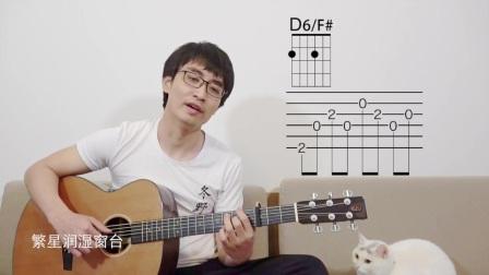 理想三旬_陈鸿宇_冬野弹唱教学.mp4