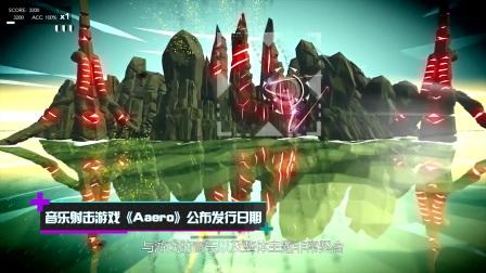 游戏快讯 《命运》官方正式公布续作《命运2》