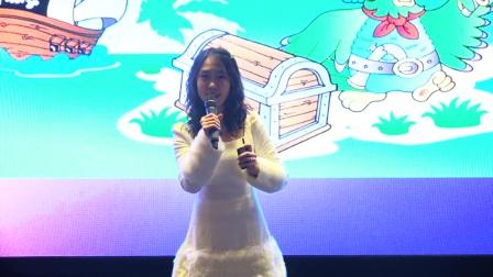 TEDxKids@Xueyuanlu   郝景芳 【一花一世界——谈科学与艺术的融合】