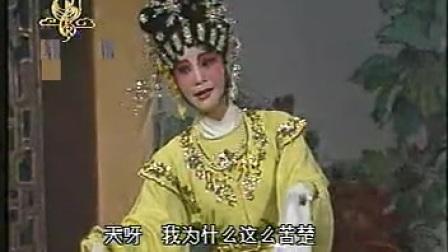粤剧冷酷春宵全剧