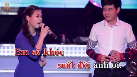 karaoke _ Nối Lại Tình Xưa _ Lâm Bảo Phi & Dương Hồng Loan.mp4