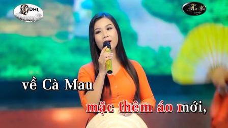 Karaoke - Áo Mới Cà Mau - Dương Hồng Loan.mp4