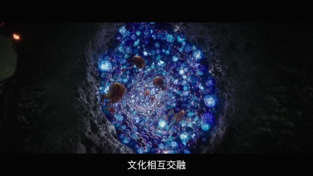 绚丽宇宙开启!《星际特工:千星之城》第二支预告震撼登场。