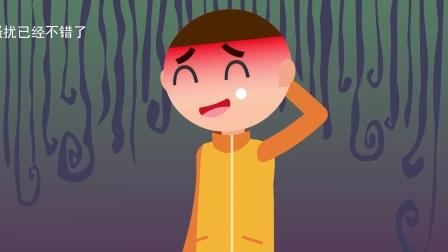 《嗨小冷》第七季:如何暗示女朋友换个姿势? 130.mp4