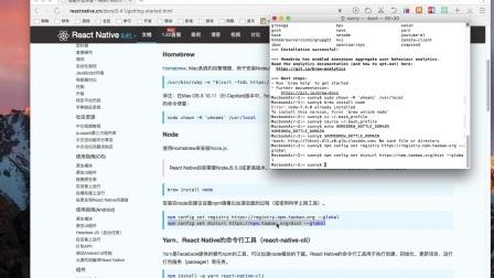 1.2 macOS iOS环境搭建.mp4