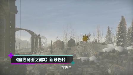游戏快讯 《银河护卫队:故事版》第一章终确定发售日期