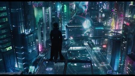 【游民星空】《攻壳机动队》索尼独家9分钟先导片段