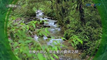 【經典音樂河】耶穌恩友