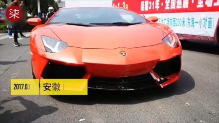 监拍蚌埠一电动车穿马路 被800万兰博基尼撞飞