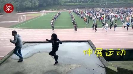 火了!实拍重庆一中学课间集体街舞 称凤凰传奇太土