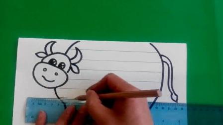 《花格子小牛》湘教版美術二上-延安實驗小學-古春苗-陜西省首屆微課大賽